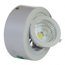 12W COB Surface Downlight Round